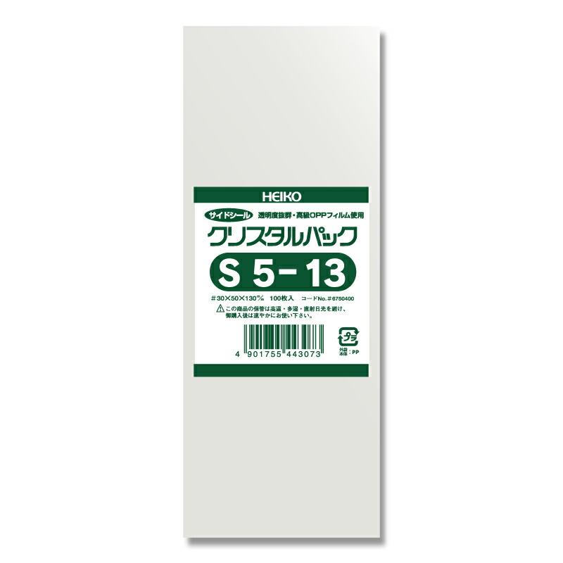 ゆうパケット対応 10束まで送料200円 HEIKO OPP袋 サイドシール S5-13 正規品送料無料 超人気 クリスタルパック 100枚