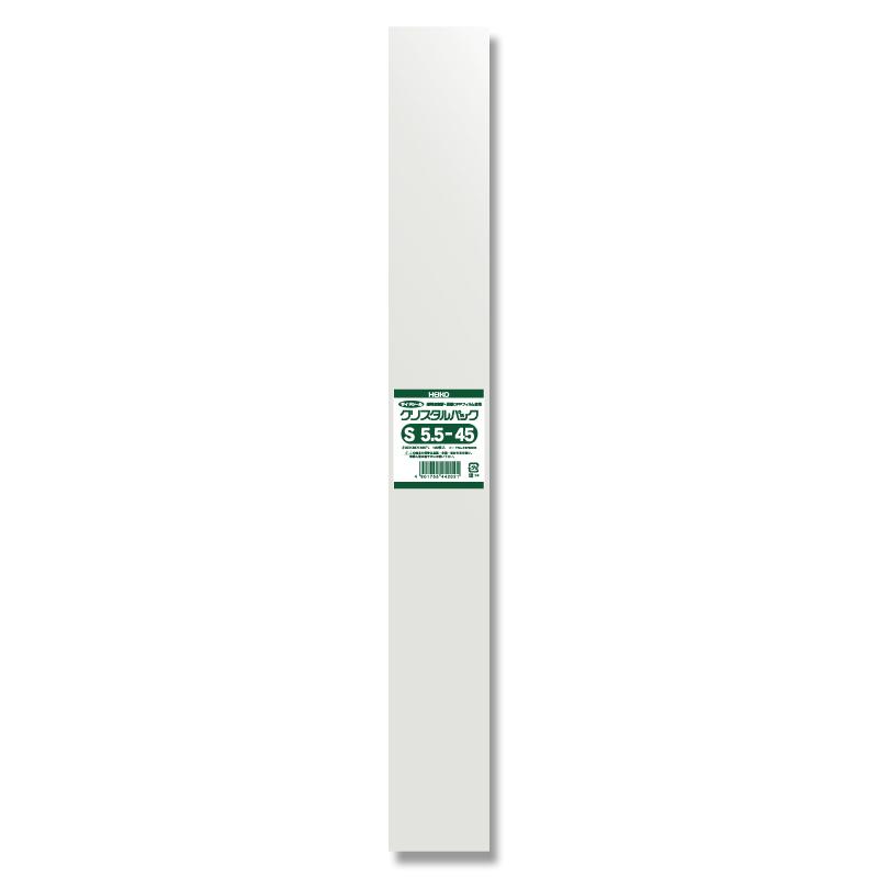 HEIKO OPP袋 クリスタルパック S5.5-45 (サイドシール) 100枚