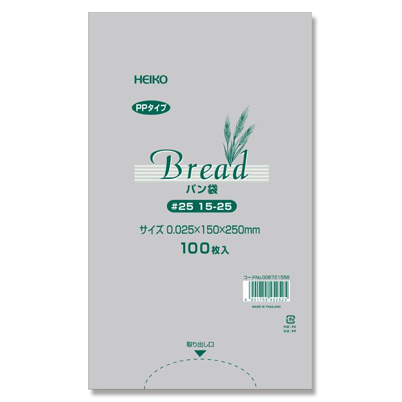 ゆうパケット 直送商品 4束まで送料200円 HEIKO PPパン袋 100枚 9号 15-25 #25 70%OFFアウトレット