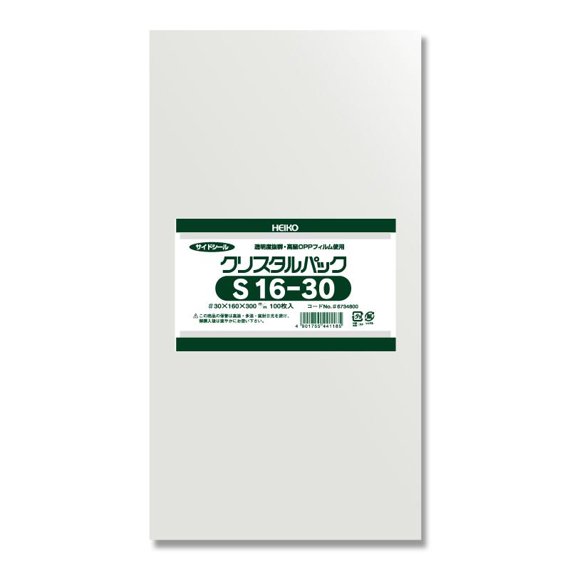 ゆうパケット 3束まで送料200円 感謝価格 HEIKO OPP袋 サイドシール クリスタルパック S16-30 100枚 ランキング総合1位