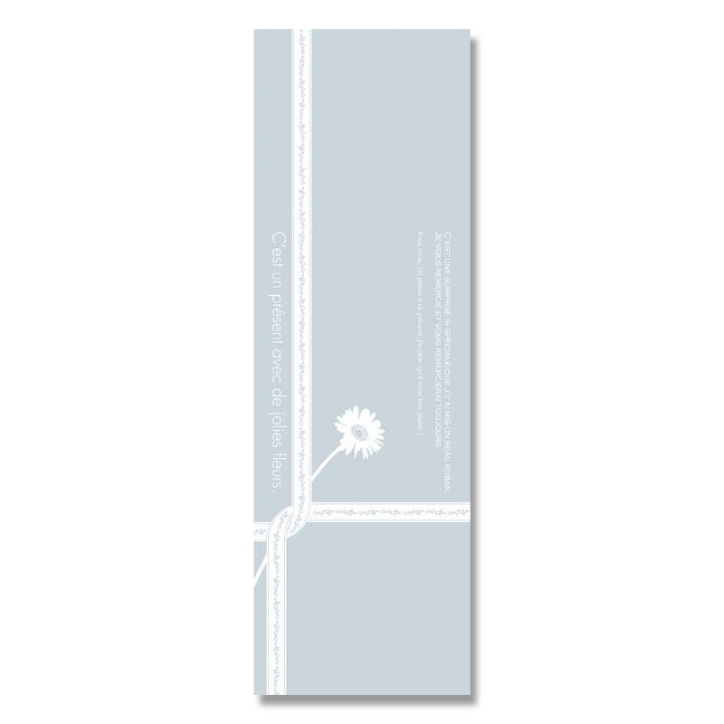HEIKO メーカー公式ショップ 贈物 ポリ袋 スウィートパック ルバン 100枚 7×25 8