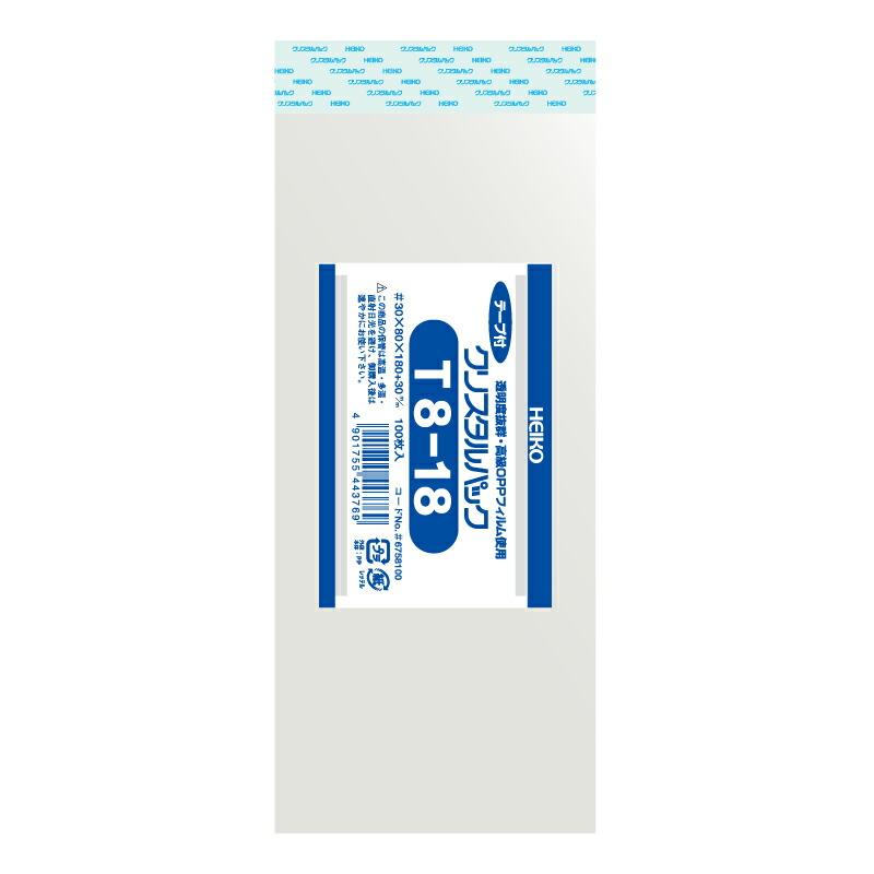 ゆうパケット 6束まで送料200円 HEIKO 35%OFF OPP袋 テープ付き 格安SALEスタート 100枚 T8-18 クリスタルパック