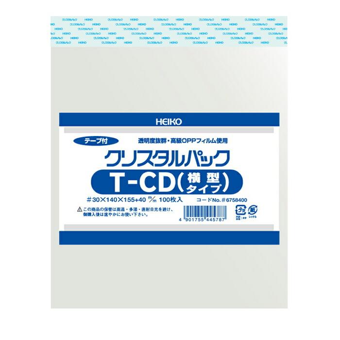 【ゆうパケット/4束まで送料200円】HEIKO OPP袋 クリスタルパック T-CD(横型) (テープ付き) 100枚