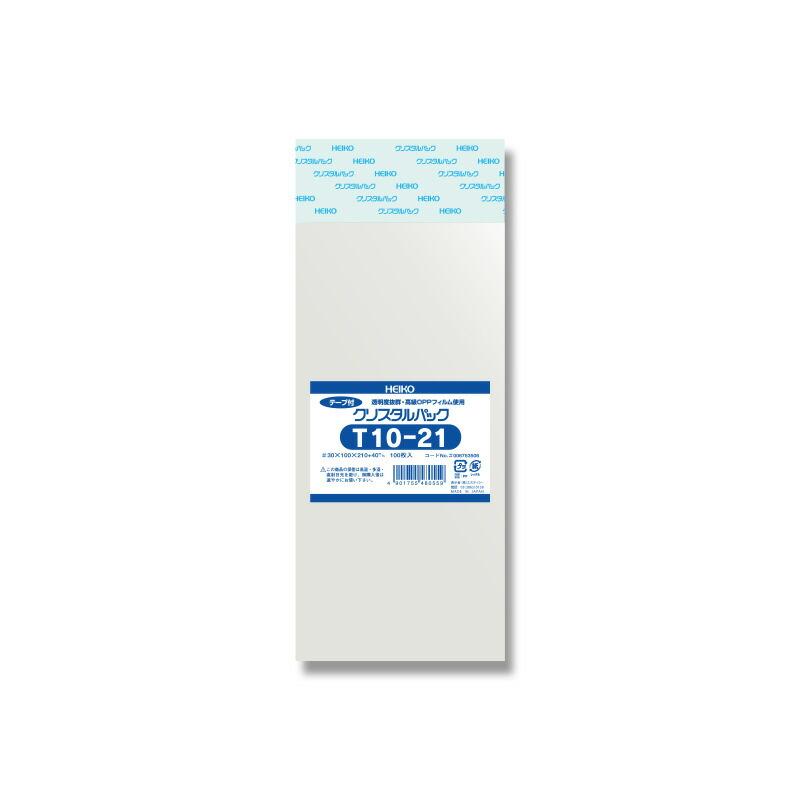 【ゆうパケット/4束まで送料200円】HEIKO OPP袋 OPPクリスタルパック T-10-21(テープ付き) 100枚