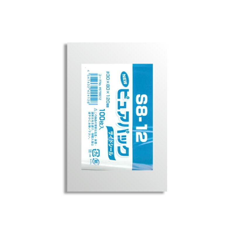 ゆうパケット 迅速な対応で商品をお届け致します 8束まで送料200円 OPP袋 ピュアパック 気質アップ S8-12 A7用 100枚