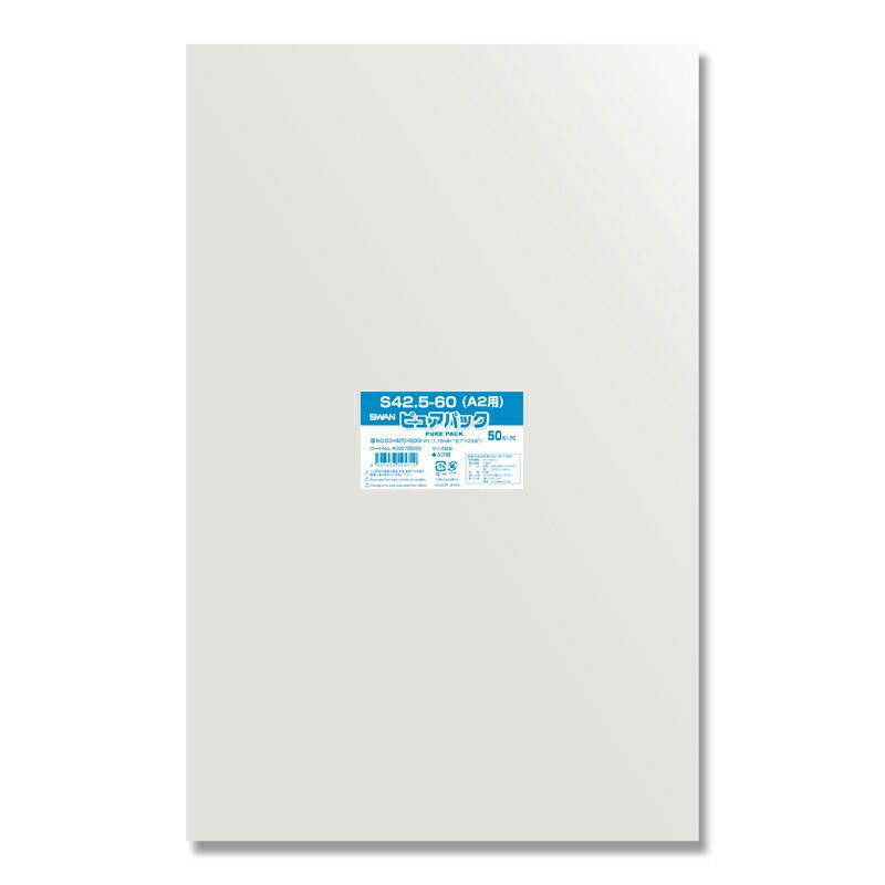 OPP袋 ピュアパック ディスカウント S42.5-60 50枚 未使用