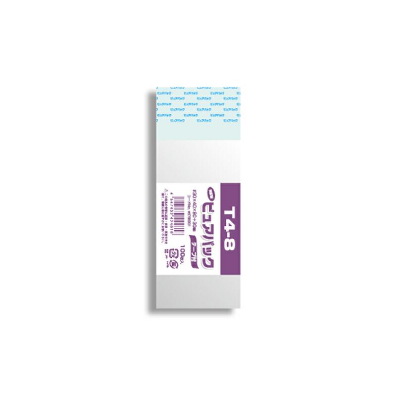 アウトレットセール 特集 新色追加して再販 ゆうパケット 20束まで送料200円 OPP袋 ピュアパック T4-8 A9用 テープ付き 100枚