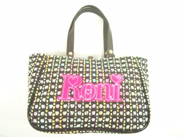 【セール】 RONI(ロニィ)★カラフルリボンヤーンツイードトートバッグ