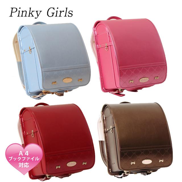 ピンキーガールズ ランドセル Pinky Girls リュミエールリボン ランドセル 2020 ノベルティプレゼント【送料無料】