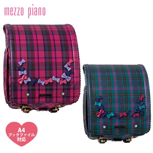 メゾピアノランドセル mezzopiano ヴィヴァーチェランドセル 2021 ノベルティプレゼント【送料無料】