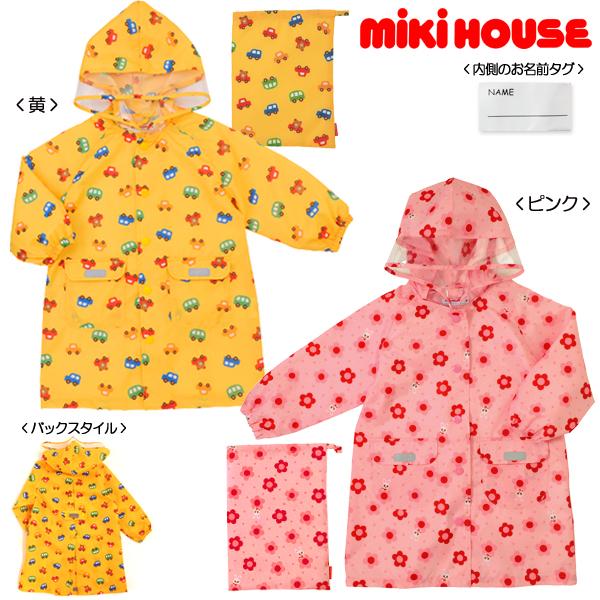 【ミキハウス(MikiHouse)】車プッチー&お花うさこ☆レインコート(雨カッパ)