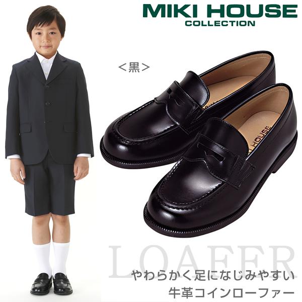 MIKI HOUSE(ミキハウス) 牛革コインローファー