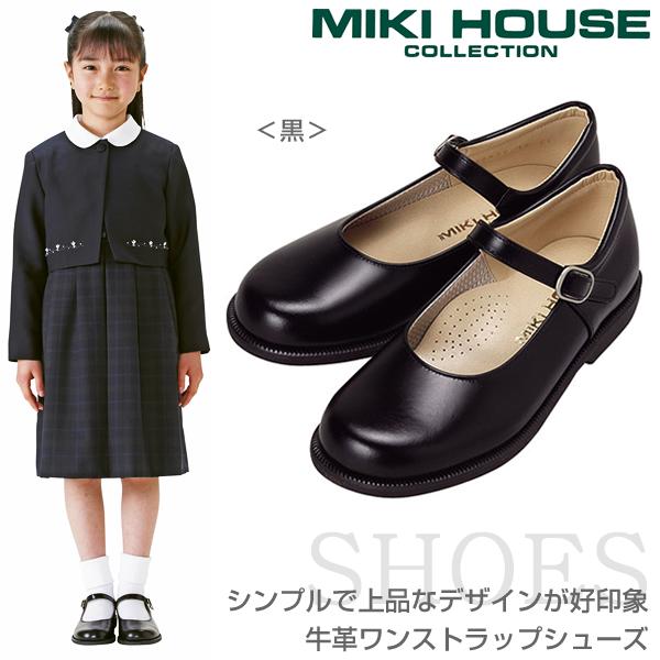 MIKI HOUSE(ミキハウス) 牛革ワンストラップキッズシューズ