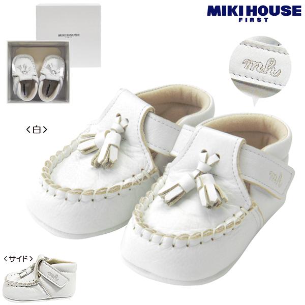 【ご出産お祝いギフト】【日本製】MIKI HOUSE(ミキハウス)★【化粧箱付】牛革ベビーセレモニーシューズ
