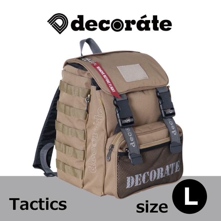 【2017新作】キッズ リュック スクールバッグ decorate デコレート Daily Style Tactics 【Lサイズ】25L 入園 入学 通園 通学