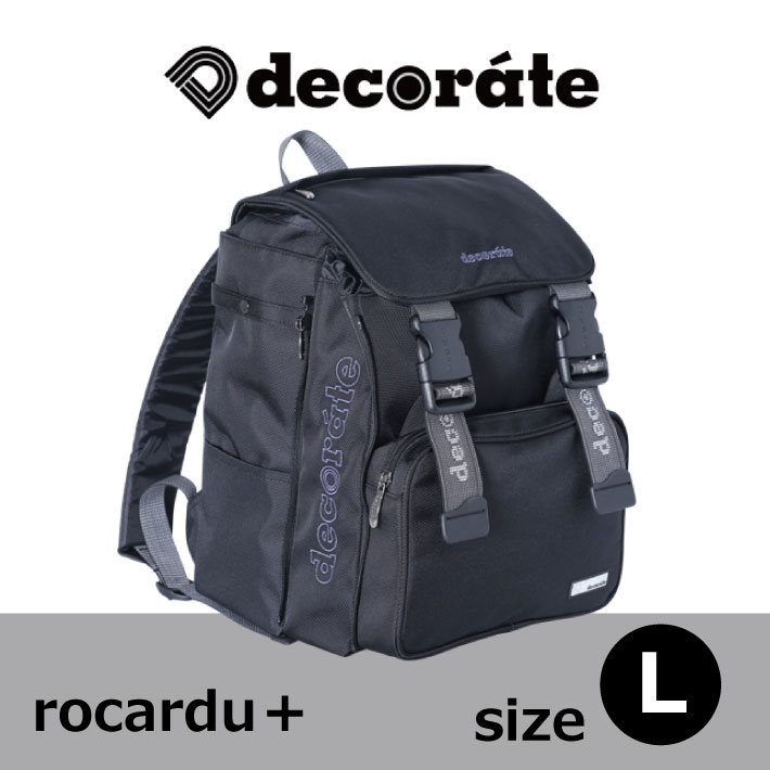 【2017新作】キッズ リュック スクールバッグ decorate デコレート Daily Style rocardu+ 【Lサイズ】25L 入園 入学 通園 通学