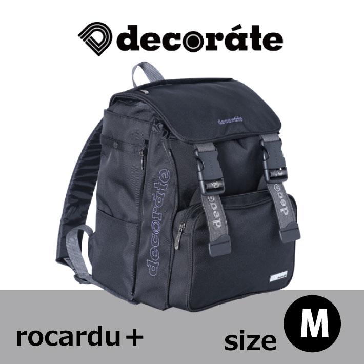 【2017新作】キッズ リュック スクールバッグ decorate デコレート Daily Style rocardu+ 【Mサイズ】20L 入園 入学 通園 通学