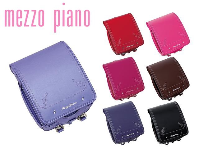 メゾピアノランドセル クラシックキュート2018 ノベルティプレゼント【送料無料】【商品により即納可能です】