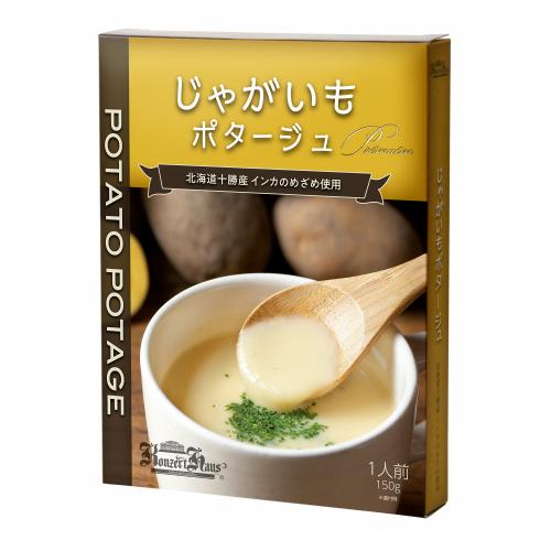 インカのめざめの風味を濃厚に感じることができる 甘みがギュッと凝縮されたポタージュスープです じゃがいもポタージュ スープ ポタージュ ポタージュスープ 北海道産じゃがいも ジャガイモ インカのめざめ インカの目覚め じゃがいもスープ ヴィシソワーズ 非常食 ローリングストック 野菜 冷製 常温保存 レトルト 無添加 保存食 バースデー 記念日 爆安プライス ギフト 贈物 お勧め 通販 食品