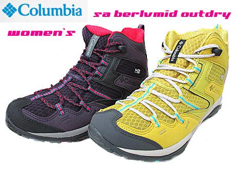 送料無料 Columbia コロンビアYL7463-764  YI7463-506 (3E相当)SABER 4 MID OUTDRYレディース トレッキング アウトドア 登山靴 ハイキング 防水
