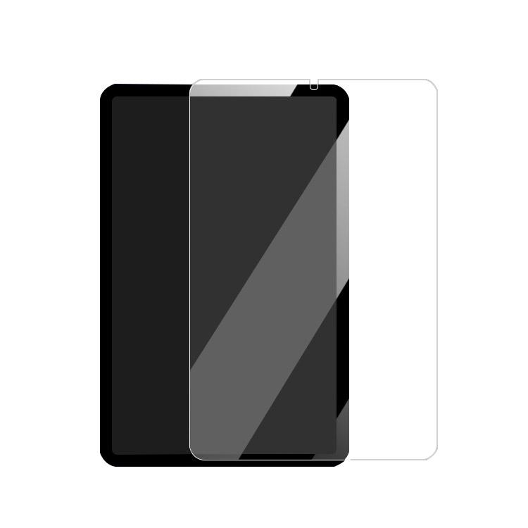 アイパッドミニ6 2021モデル 8.4インチ用の頑丈な硬度9Hの硬さを誇る液晶画面の保護に最適な強化ガラスフィルム Apple iPad mini6 セール特価品 8.4インチ 液晶保護ガラスフィルム おすすめ軽量 ガラスフィルム 強化ガラス ipadミニ6 ラッピング無料 硬度9H 2枚セット
