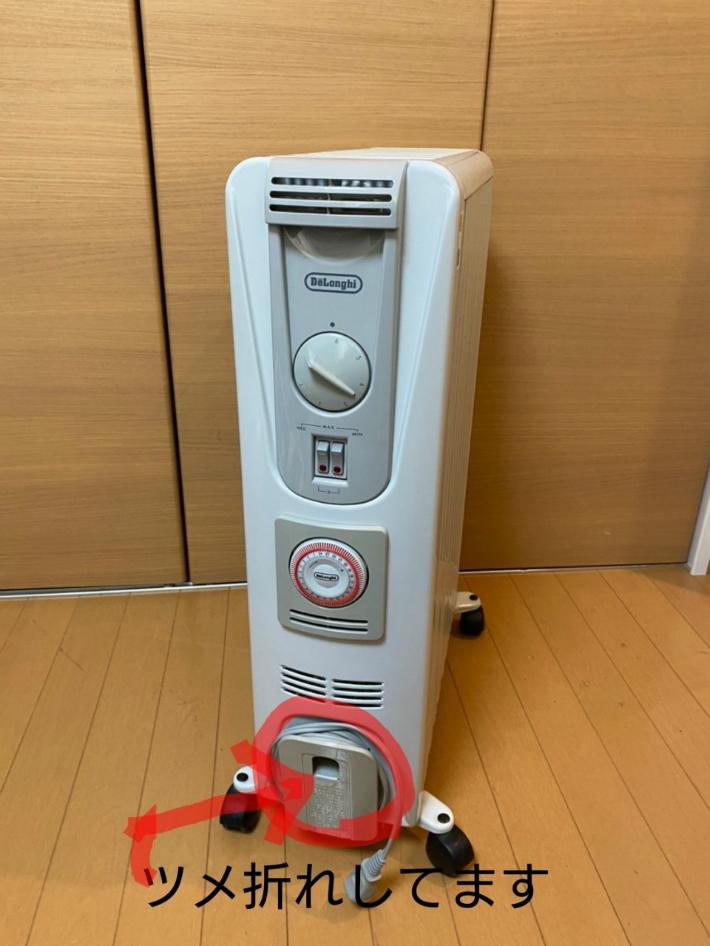 期間限定特価品 デロンギ DeLonghi オイル 中古 091521TEC ラジエターヒーター 物品