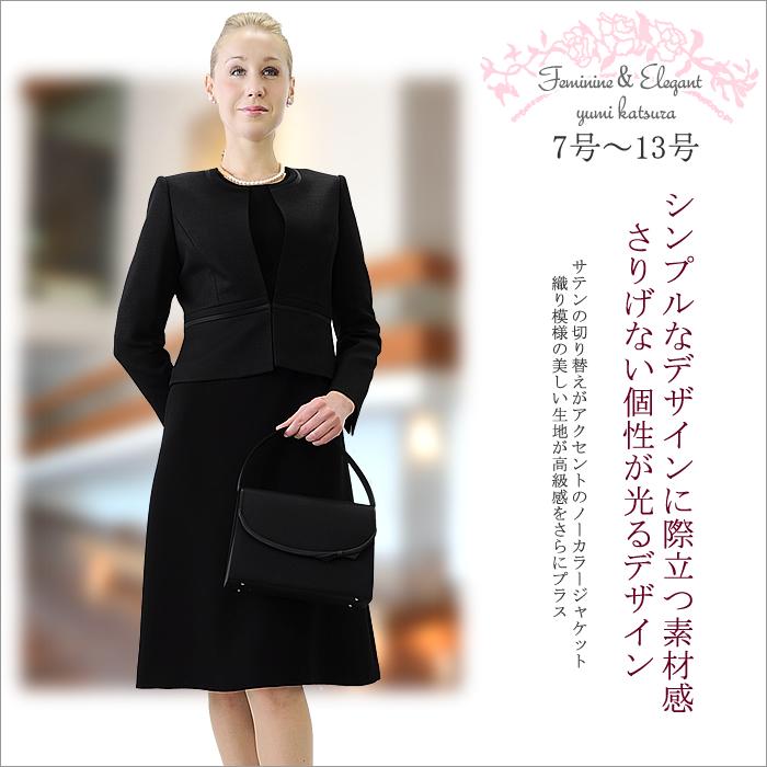 a6f9cdff36db3 楽天市場  花井幸子  YUKIKOHANAI 高級ブランド ブラックフォーマル ...