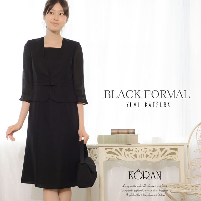 Boutique Koran Katsura Yumi Mourning Black Formal Dress Funeral