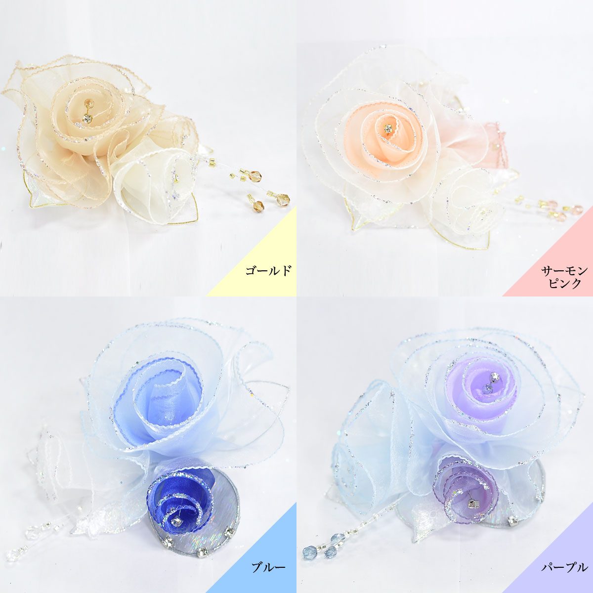 Boutique Koran Rakuten Global Market The Pretty Corsage Which Was