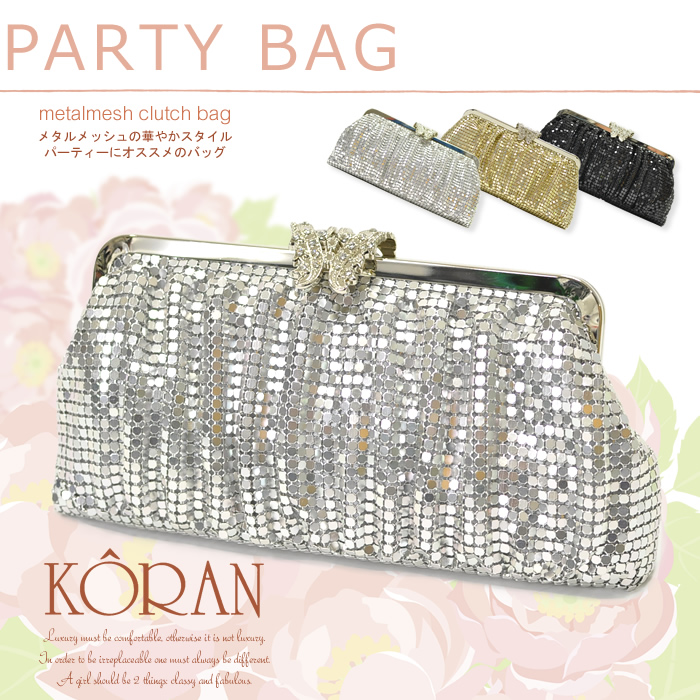 boutique koran | Rakuten Global Market: Cute party bags Partybag ...
