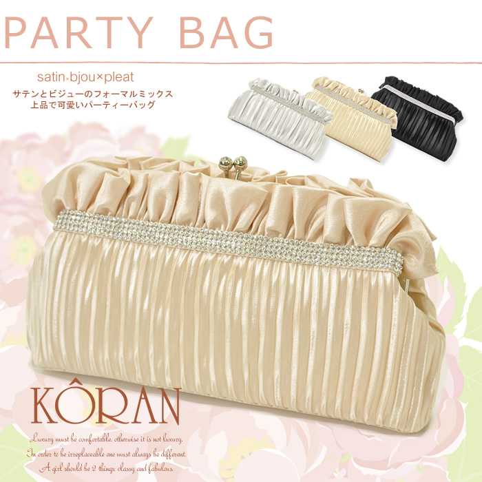 Large Size For Convenient Wedding Party Bag Storage Recommended