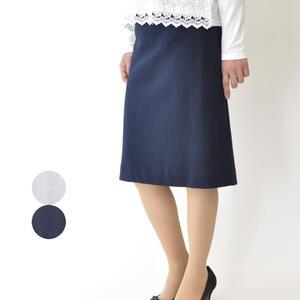 春物 夏物 レディース タイトスカート ビジネス キャリア ミセスファッション 婦人服 40代 50代【グレー/ネイビー】【送料無料】