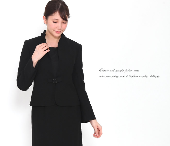 boutique koran | Rakuten Global Market: Ladies women mourning black ...