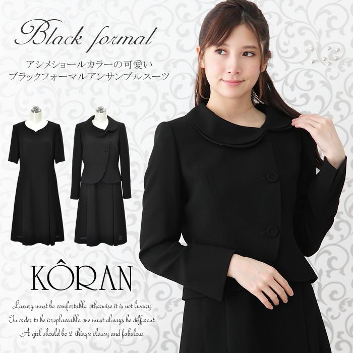 Boutique Koran Formalwear Mourning Robes Funeral Dress Ladies Women