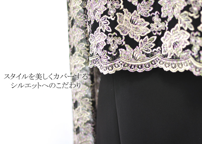 Luxury formal dress Mrs. fashion 40s 50s wedding party wedding reception ladies women