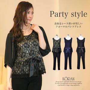 5b1cf8688863 Categories. « All Categories · Women's Clothing · One-Piece Dress ·  Recommend formal ...