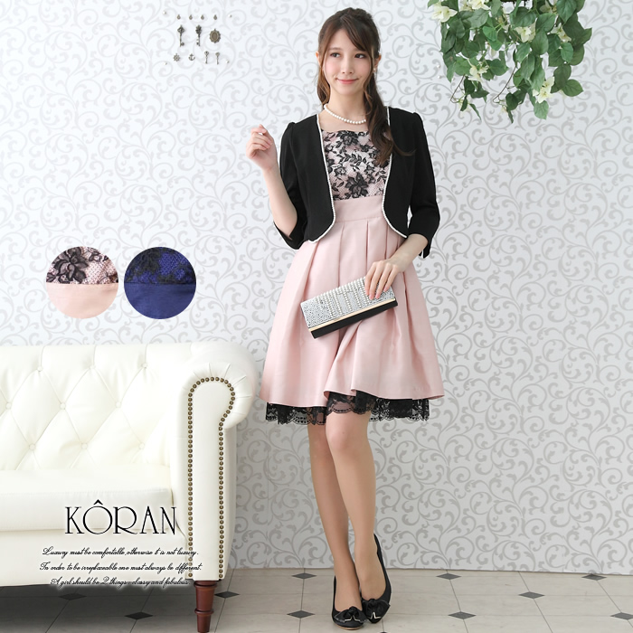 d9bb84ff09d6 Wedding party dresses to recommend formal dress parties wedding reception Wedding  guest dresses ...