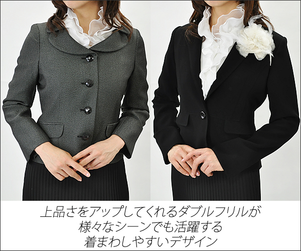 A neckband long sleeves blouse size /7 .9 .11 .13 .15 color served with two folds: White