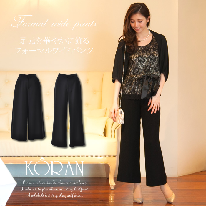 Boutique Koran Japan Party Wide Pants Formal Pants Wedding Party
