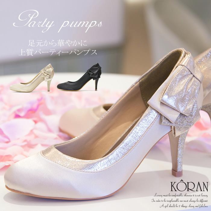結婚式 靴 パンプス