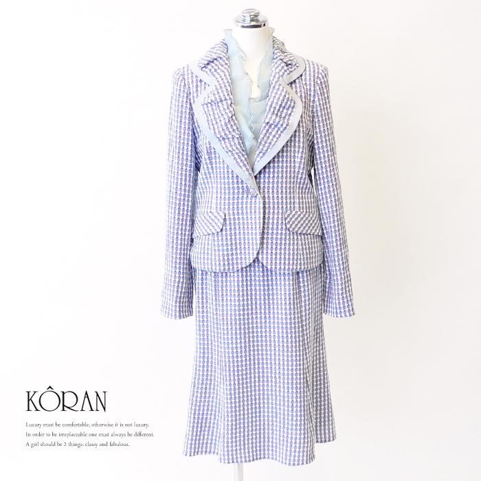 レディース スカートスーツ パーティースーツ 結婚式 スーツ 日本製 フレアスカート 祝典 お祝い 式典 ミセス 40代 50代【送料無料】