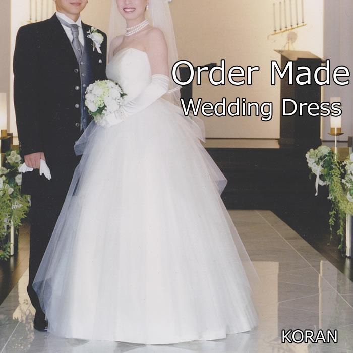 boutique koran | Rakuten Global Market: Made-to-order wedding dress