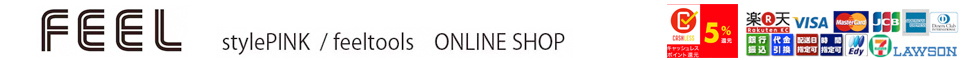 FEEL JAPAN:理美容製品(バリカン・アイロン)ペット用(バリカン・シザー)を販売