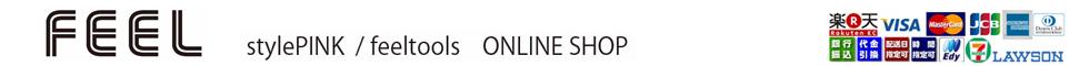 STYLEPINK:トレーニングウェア、ヨガウェア、ナイロンピンクの通販、ペット用グッズ
