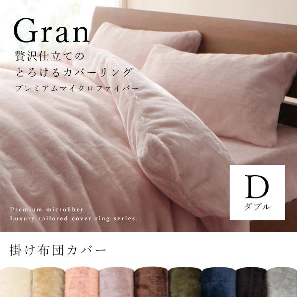 KOREDA  Premium Microfiber cover comforter cover quilt cover duvet cover  comforter cover cover sofa cover washing  16bd48fee