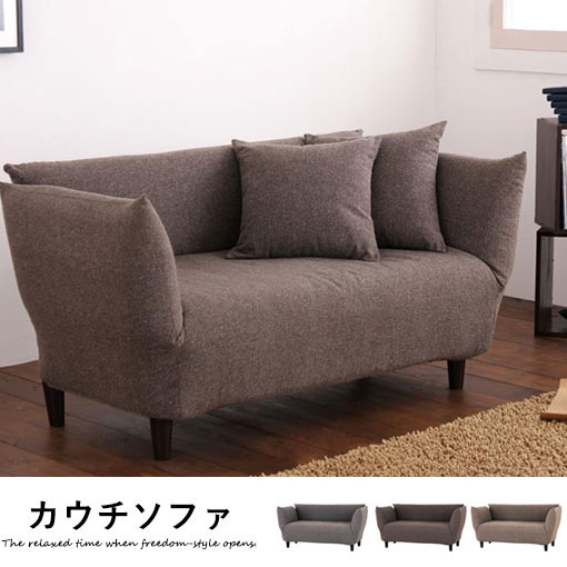 With Two Single Cushion Sofa Sofa Two Seat, Two Fabric Beige Brown Gray  Living Simple Tall Recliner