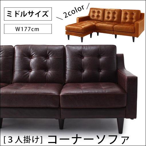 I wear three corner sofa / sofa sofas, and a floor corner sofa synthetic  leather leather low sofa low type leg modern vintage is dressed up