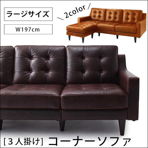 Corner Sofa Three Seat Sofa Couch Floorcornersofa Synthetic Leather Leather  Low Furnitures