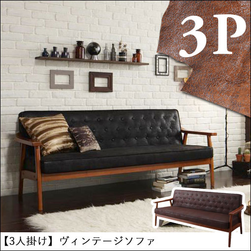 3 Seat Sofa.
