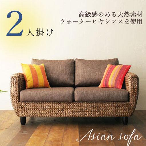 2p Sofa Chair